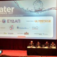 Η DIPA στο συνέδριο 4th Water Conference (8 Νοεμβρίου 2017) 005